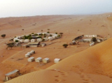 Desert Palm Camp Sama Al Wasil Village