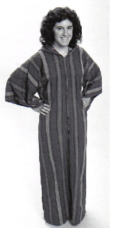 Kaftan by Pearson Scott Foresman at Wikimedia Commons